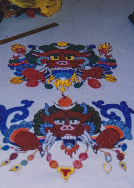 1992 Norbulingka first sight of Tibetan applique