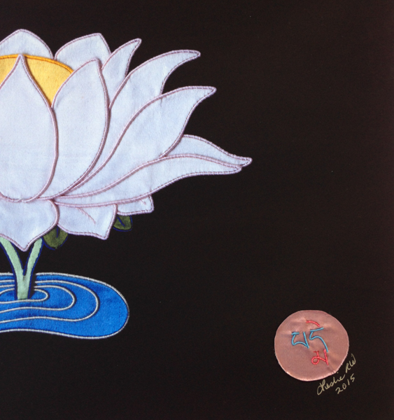Lotus print, signed and dated.