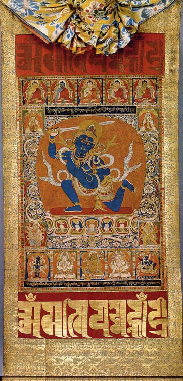 Achala. China, c. 1300, kesi (slit tapestry). Tibet Museum, Lhasa. From asianart.com